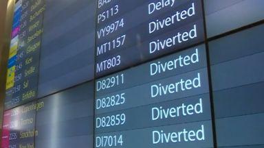 Акцията с дроновете на летище Гетуик била целенасочена