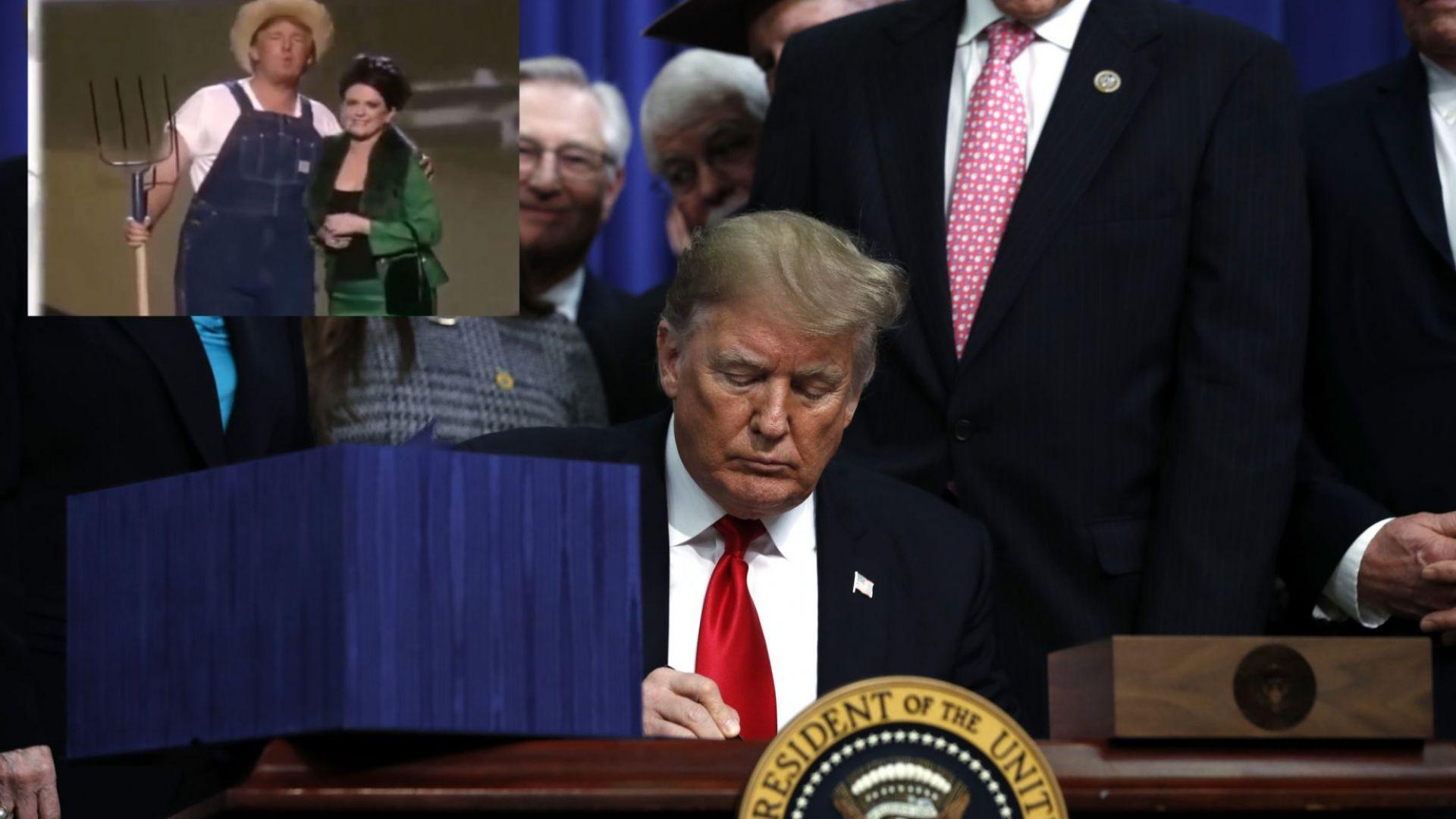 Тръмп публикува видео, в което е облечен като фермер и пее с цяло гърло