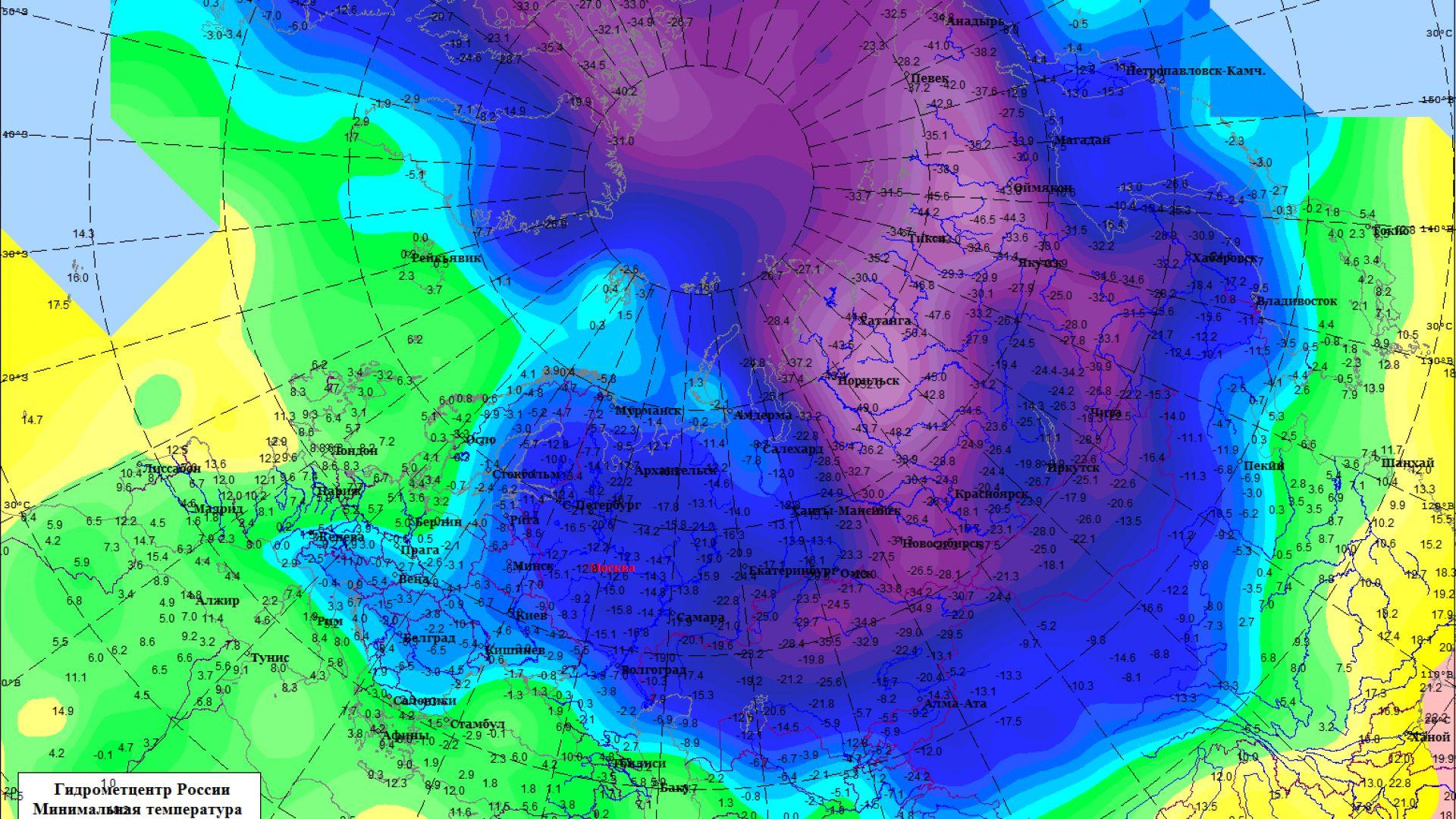 В Сибир се завръщат свирепите студове, у нас - сравнително меко