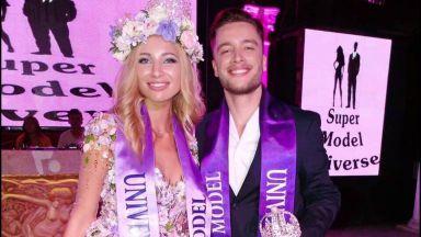 Българин стана Super Model Universe 2018