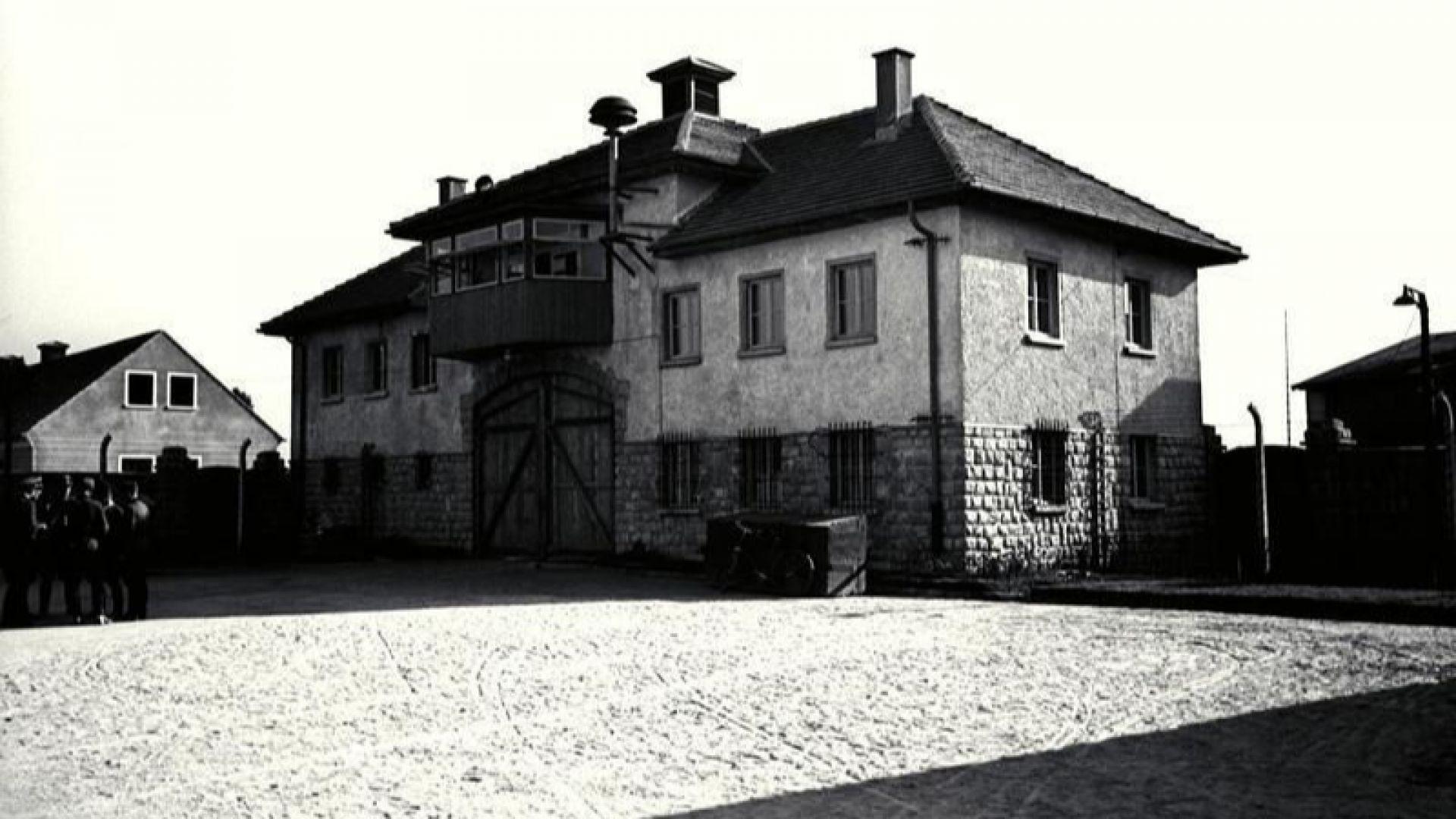 Германски съд се смили над предполагаем надзирател в концлагер