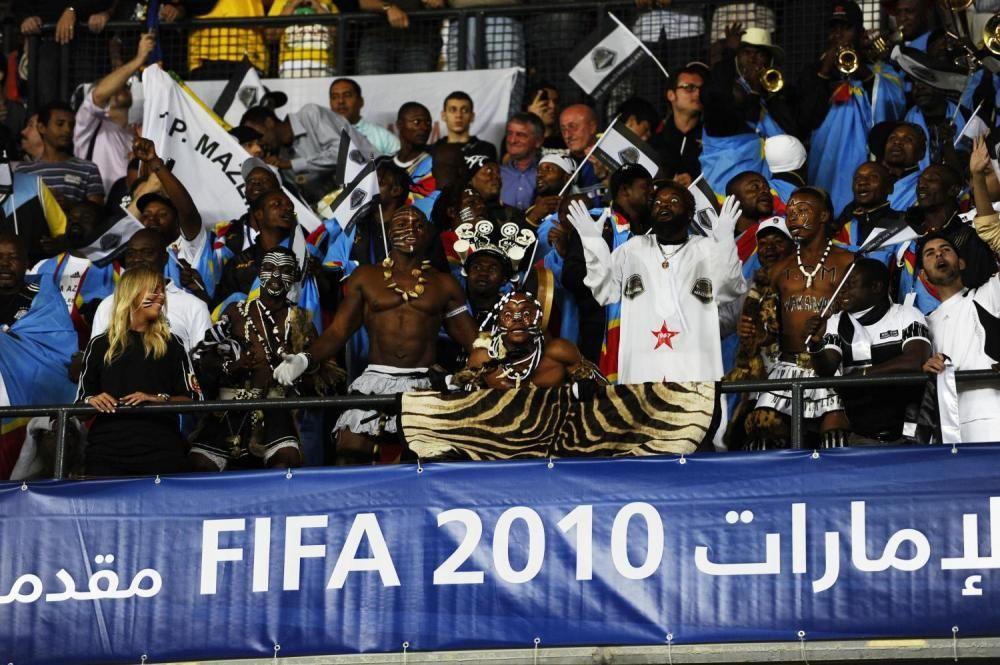 Колоритните фенове на ТП Мазембе