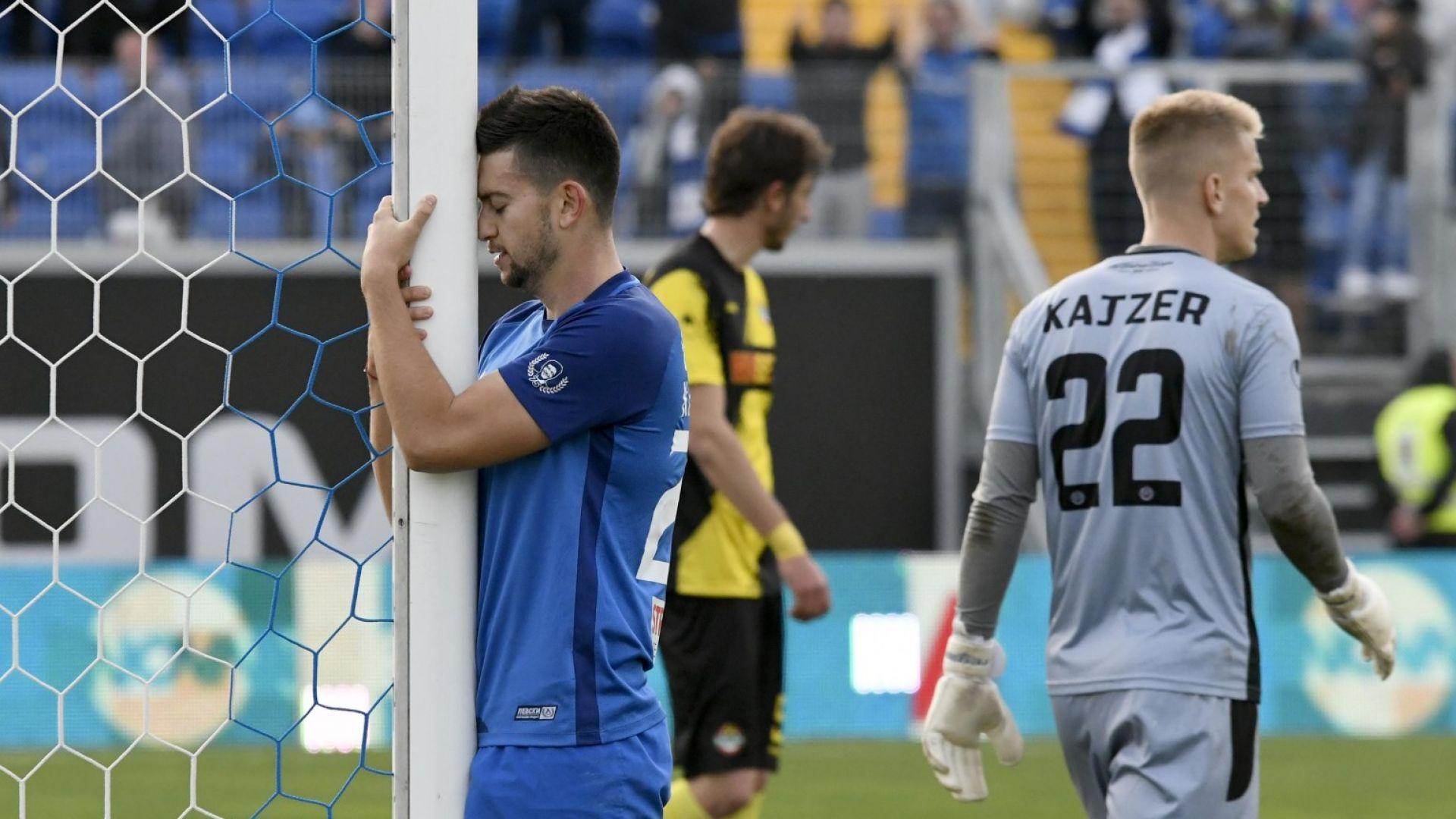 УЕФА изхвърли Левски от евротурнирите