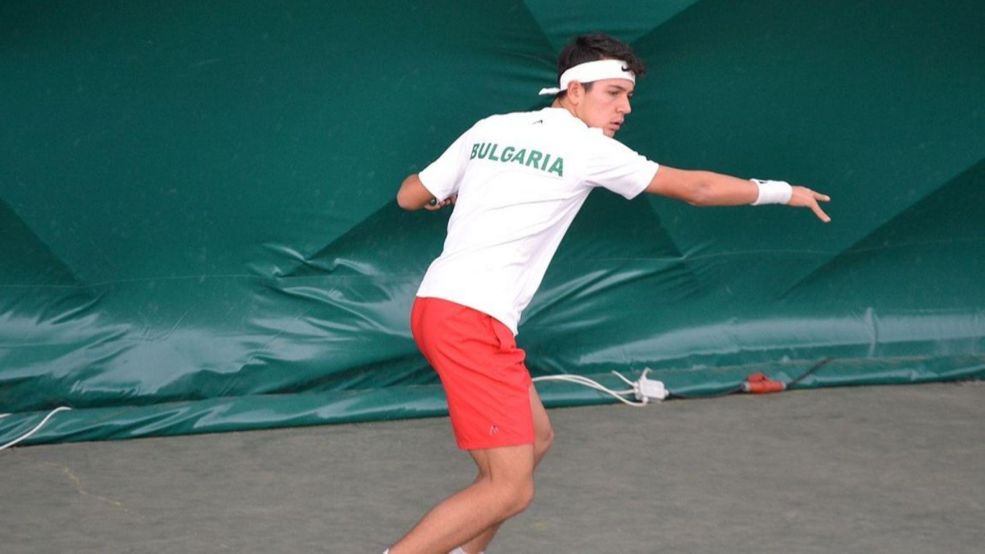 Талант на българския тенис отново в отбора на ITF