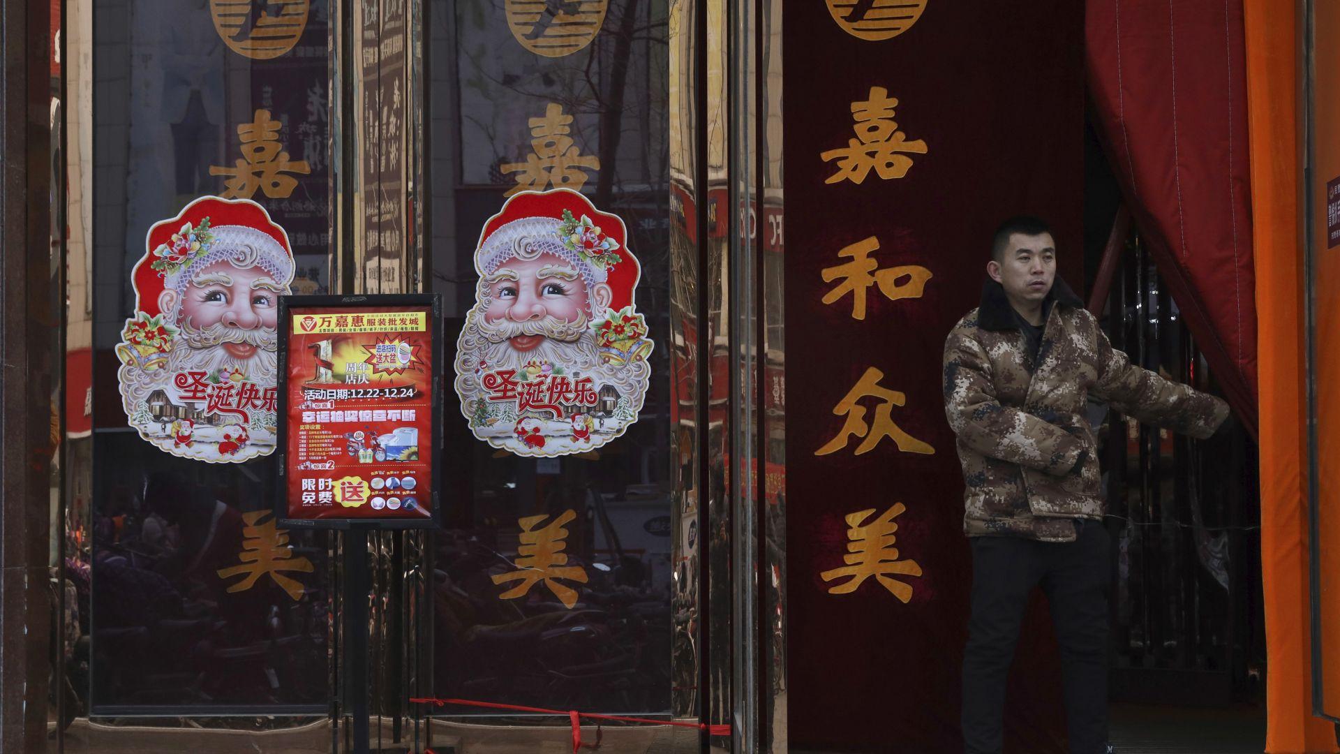 Четири китайски града забраниха коледна украса