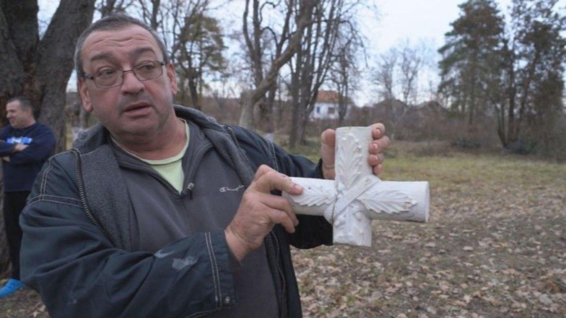 Вандали отново повредиха войнишки паметник във Врачанско