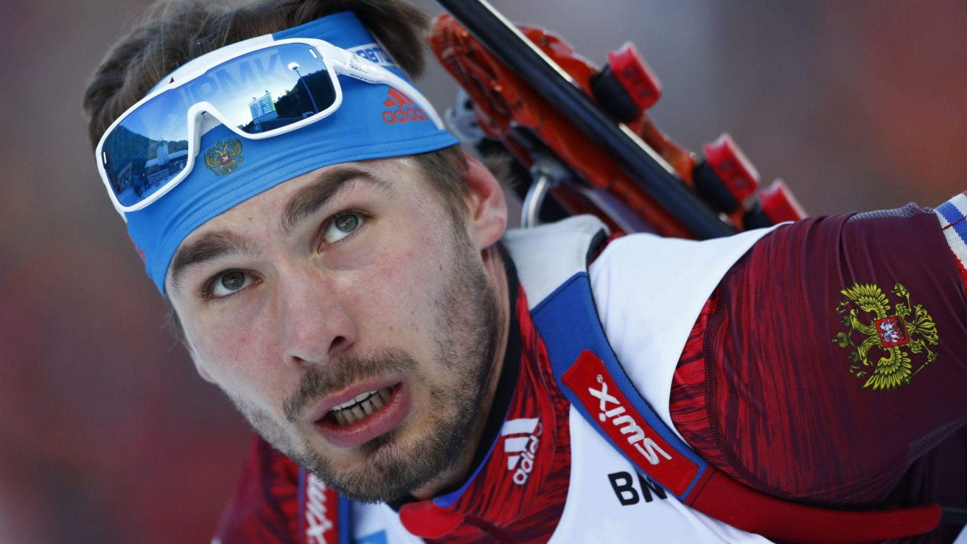 Световният шампион в биатлона Антон Шипулин е с Covid-19