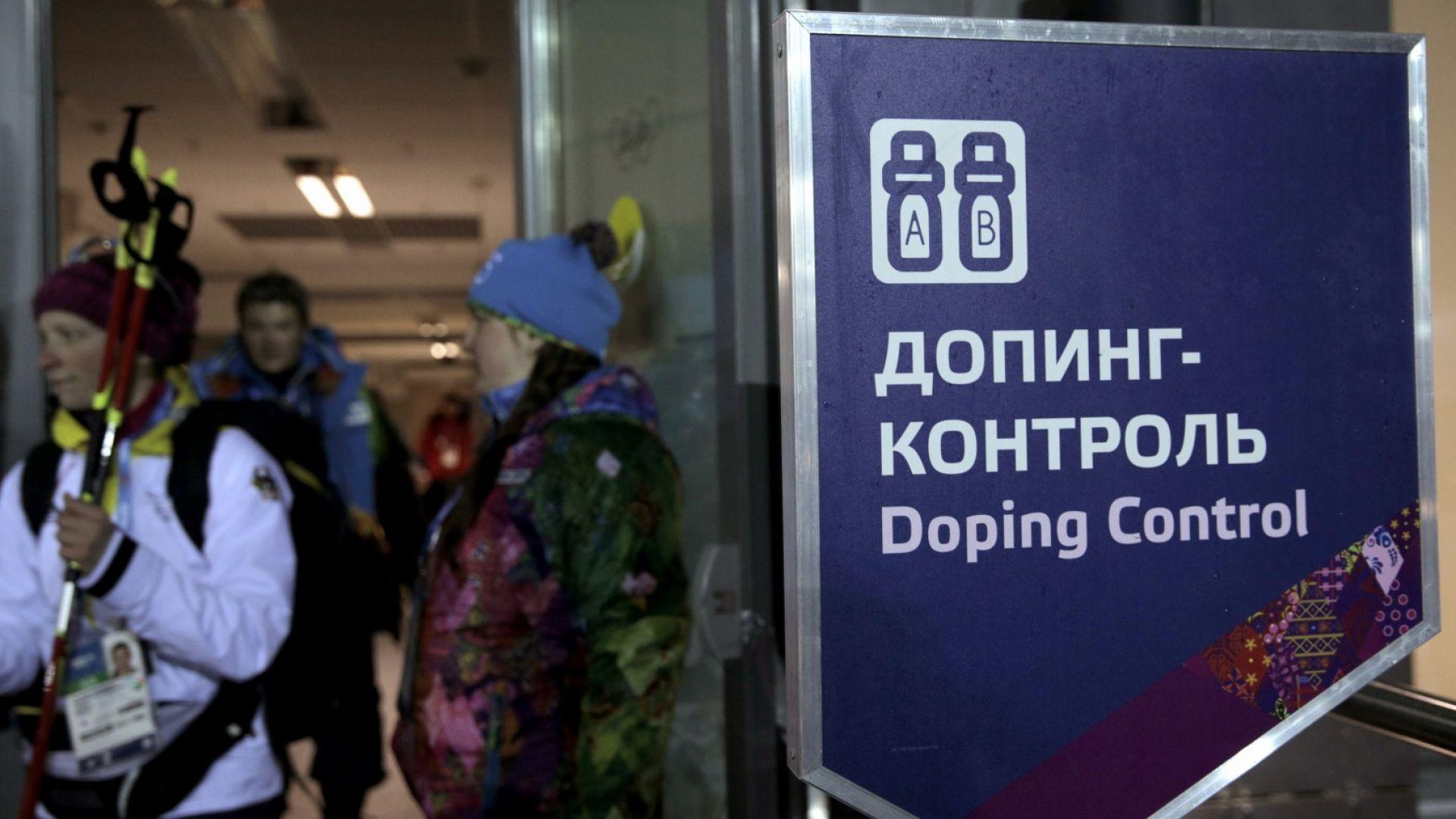 11 хиляди допинг теста за руските спортисти през 2019-а