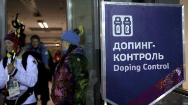 Руското министерство изплаща дълга към Световната атлетика
