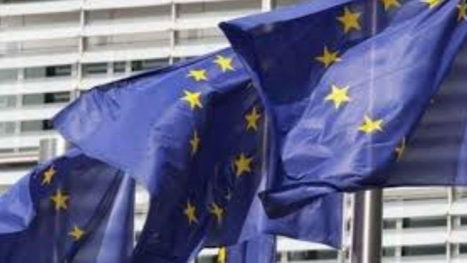 Проучване на ЕК: Най-голяма подкрепа за членството в ЕС има в Албания
