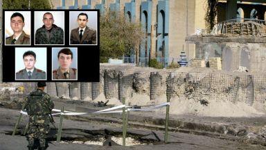 15 г. от кървавия атентат срещу българската база в Кербала