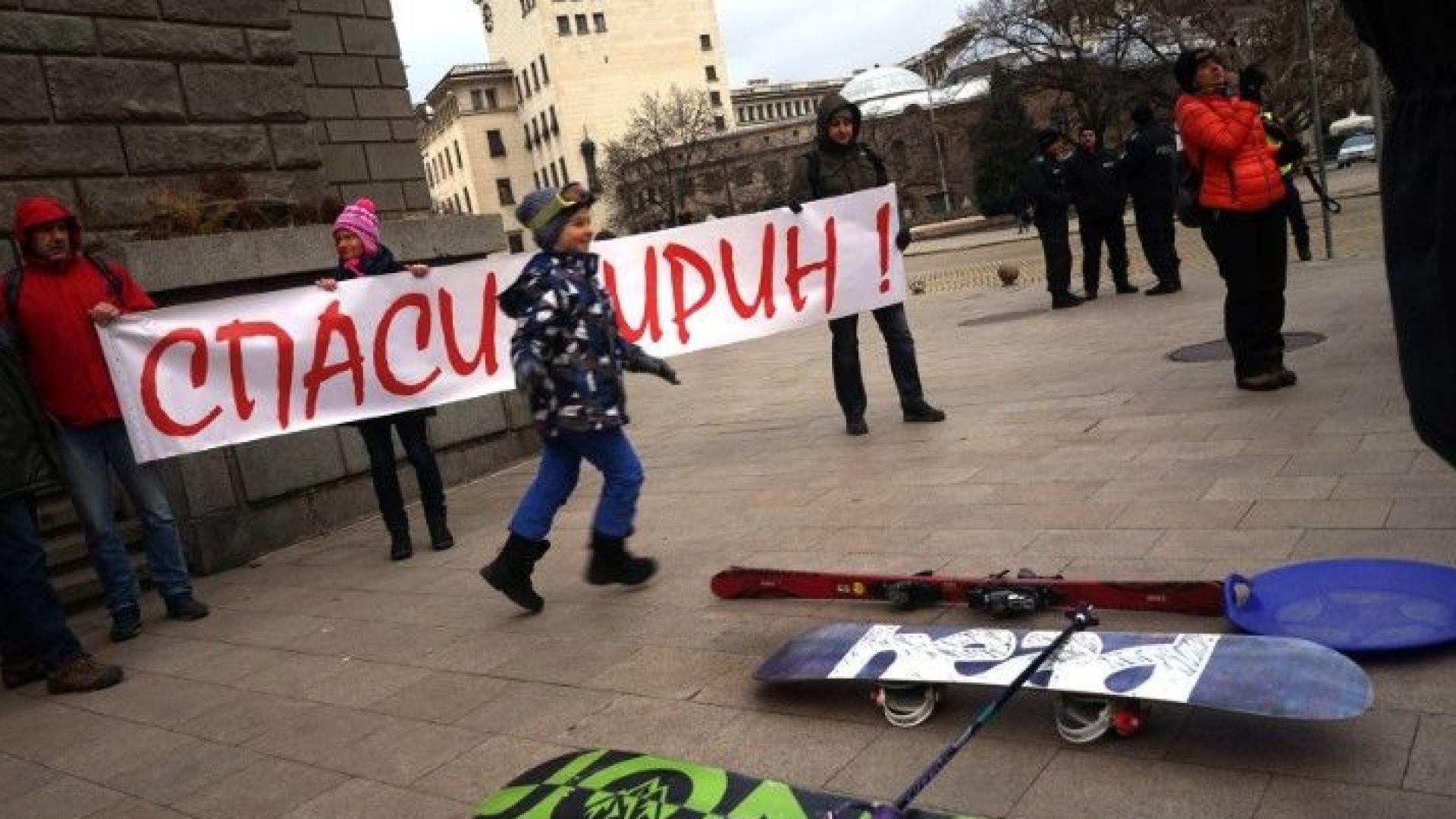 Протест на ски пред Министерски съвет