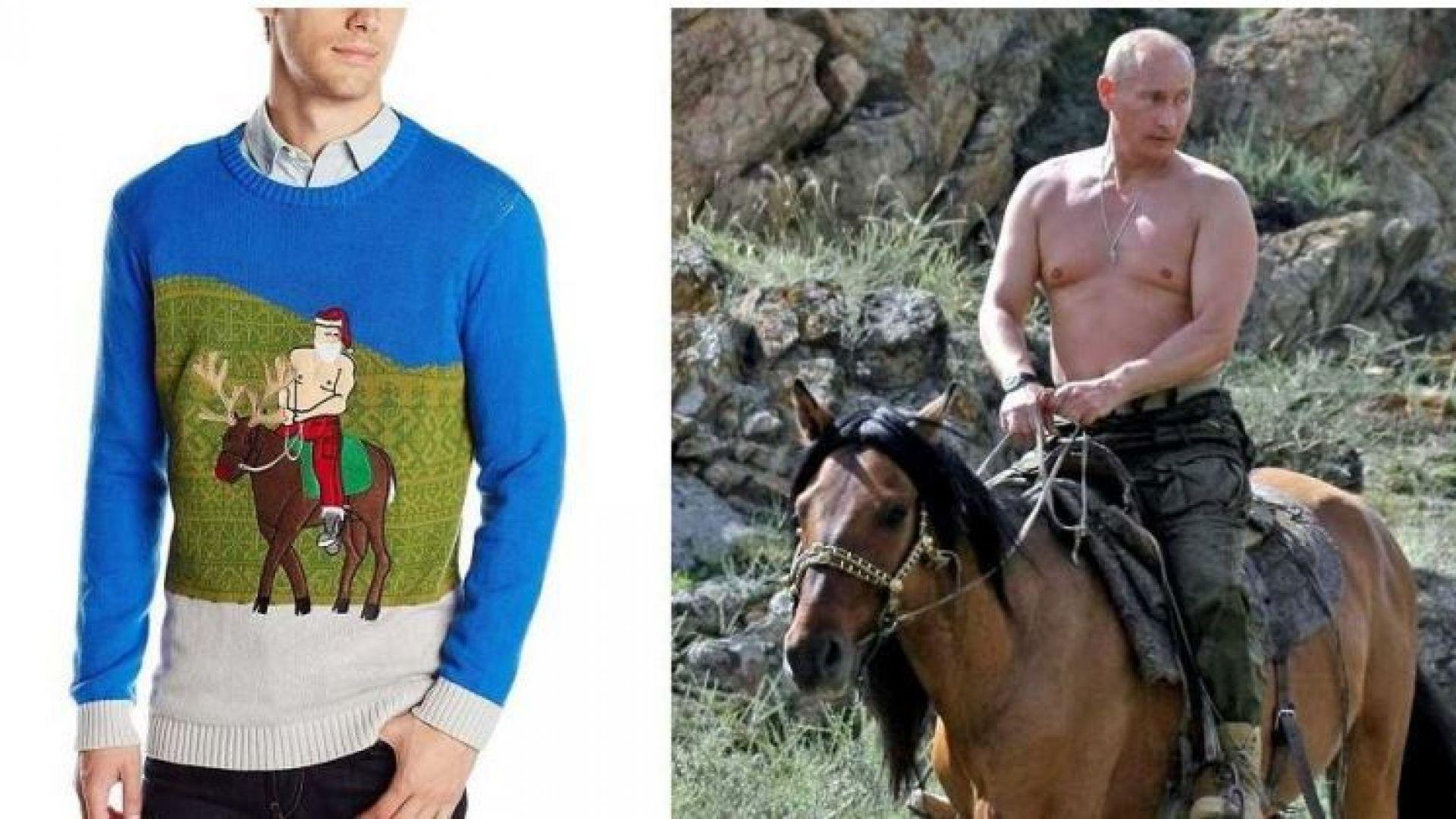 Amazon пусна в продажба пуловери с Путин като Дядо Коледа