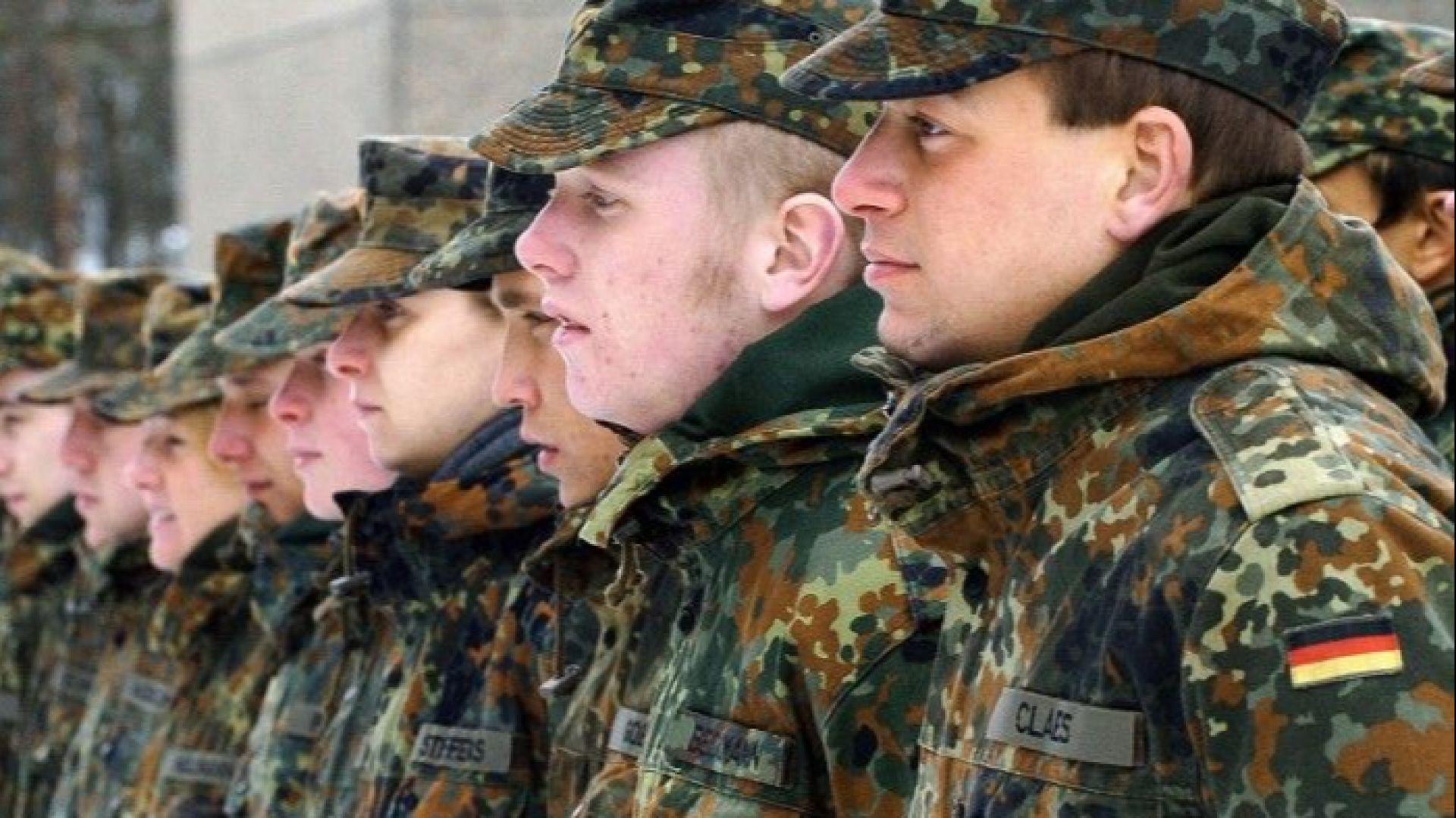 Германската армия търси кадри, включително и от България