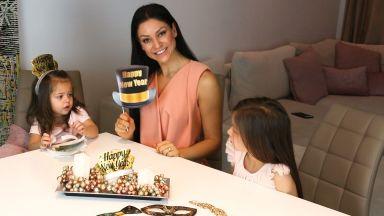 Fab Mama: Най-приятната Нова година е вкъщи, с деца