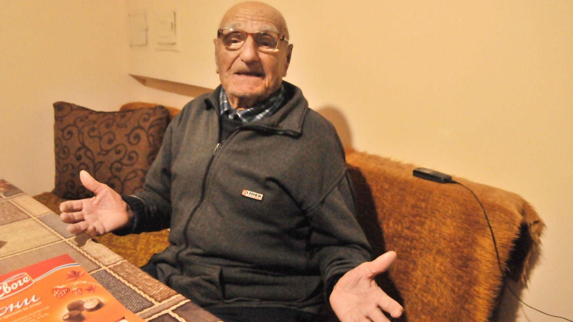 """С """"хубаво месо и малко пиене"""" дядо Стефан стигна 103 г."""