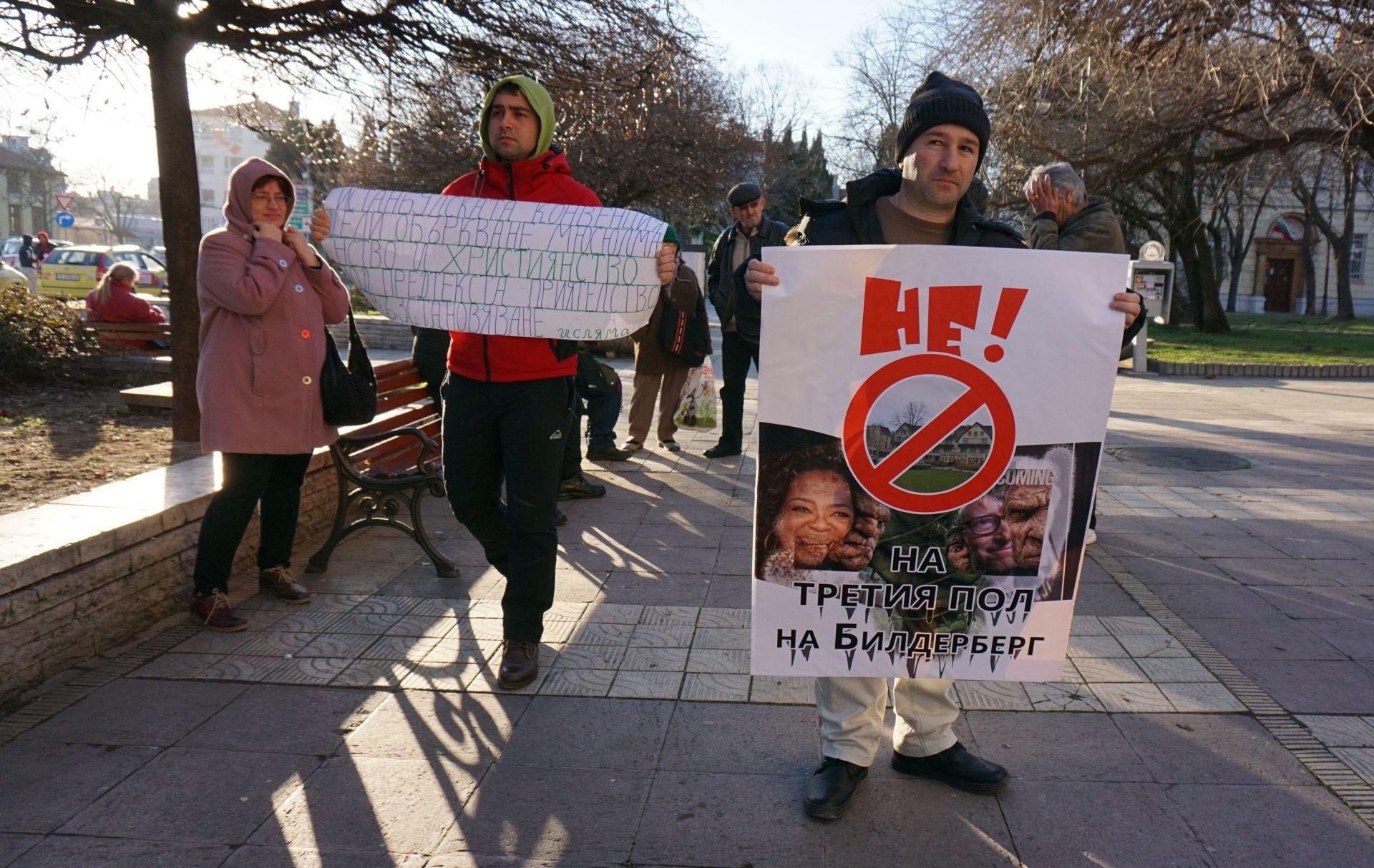 Протестите срещу ратифицирането на Истанбулската конвенция обхванаха цялата страна