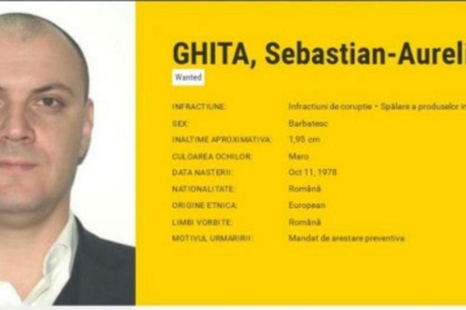 Полицията пусна за издирване Себастиан Гица в края на 2016 г.
