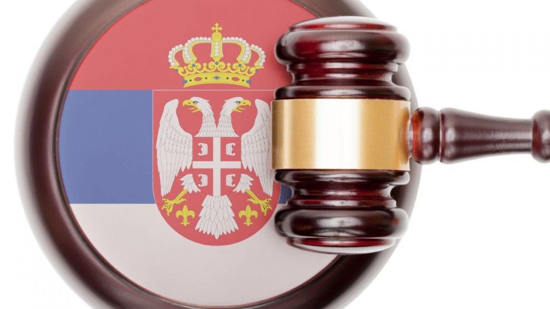 Как обвиняем румънски политик се спаси, като избяга в Сърбия