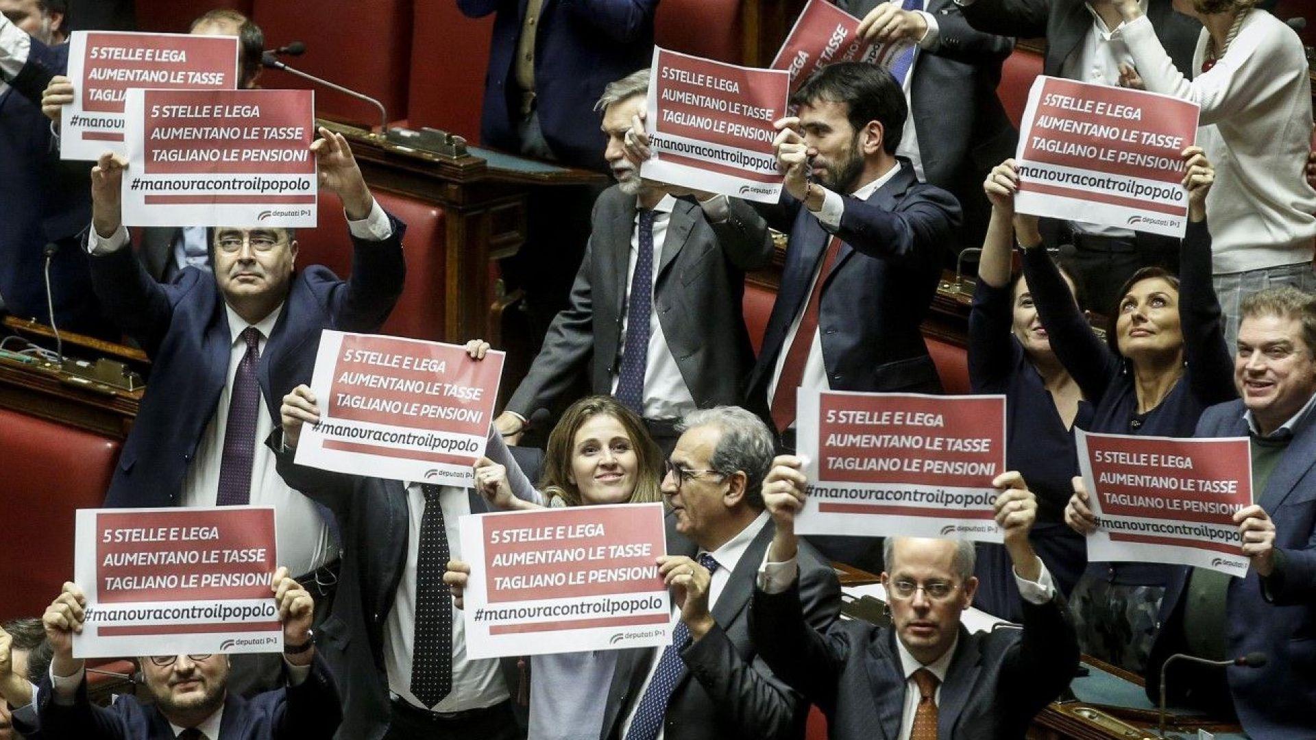 """Италия прие първия си """"бюджет на народа"""""""