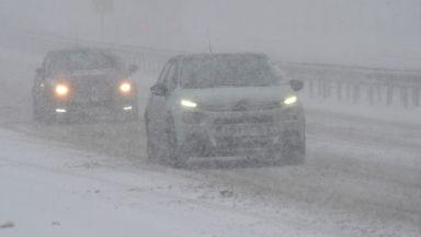 Голям студ и сняг през първата седмица от януари