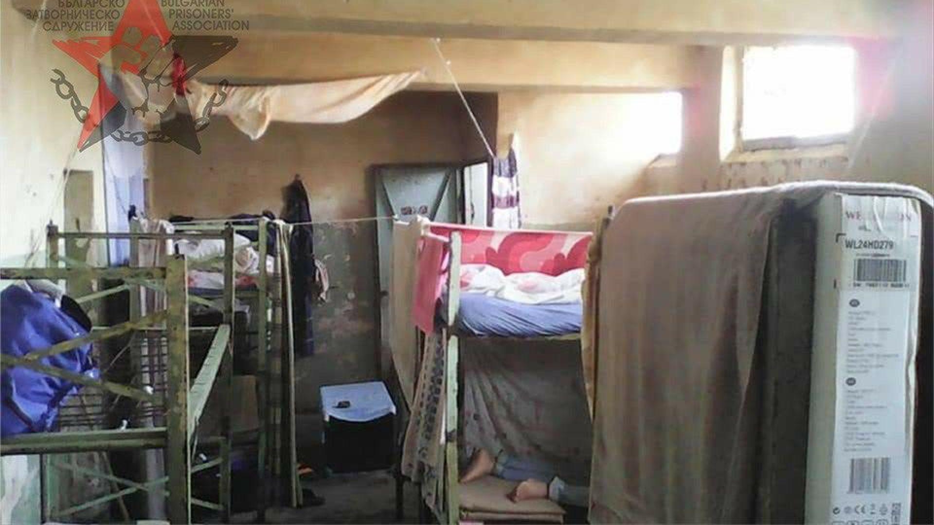 Снимки показаха мизерията от затвора в Пазарджик (видео)