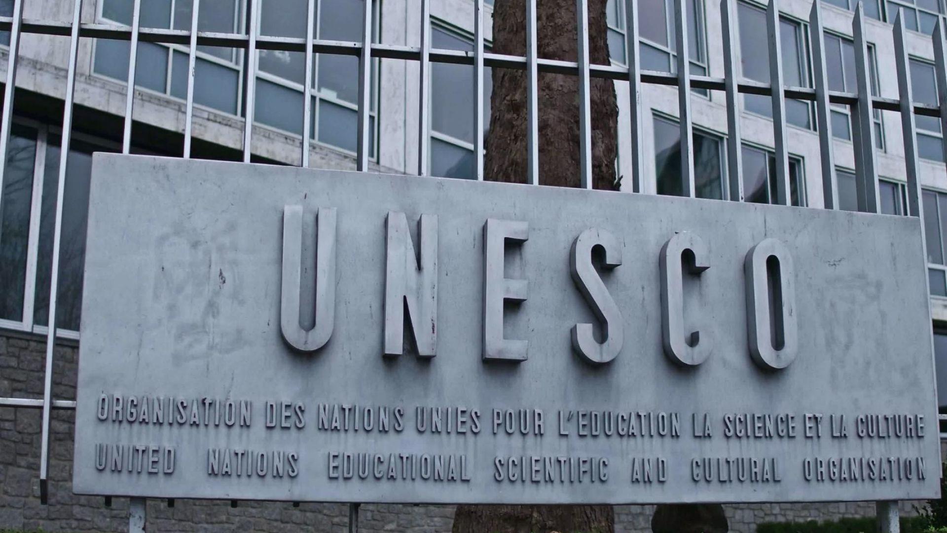 САЩ напускат официално ЮНЕСКО