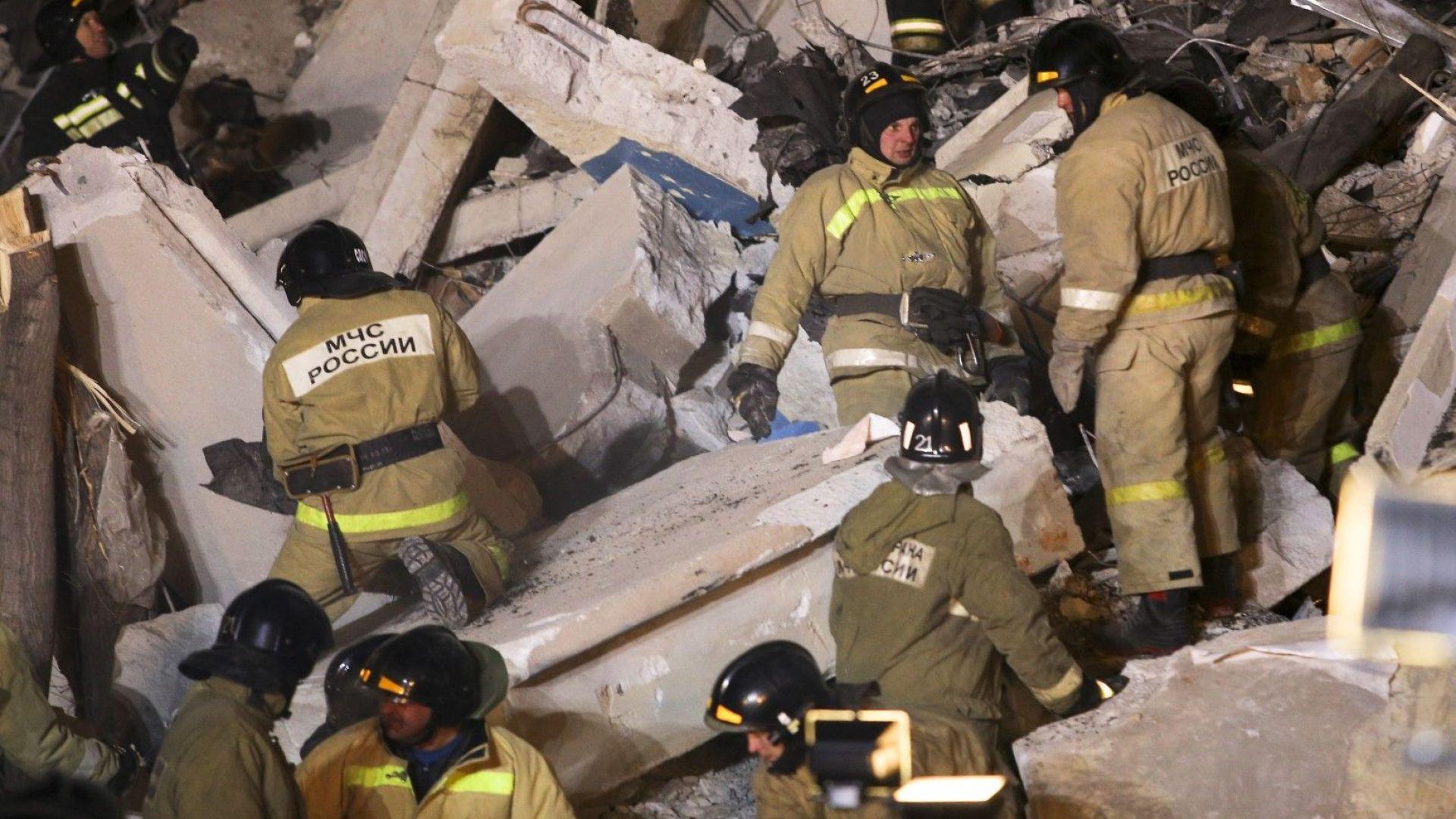 Четирима са загинали при срутването на сграда в Магнитогорск