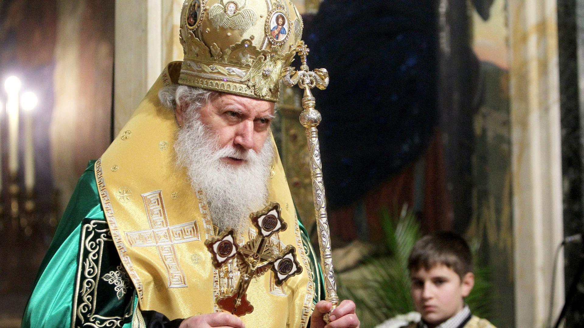Патриарх Неофит за 1 юни: Родители, хранете децата си с вяра, надежда и любов