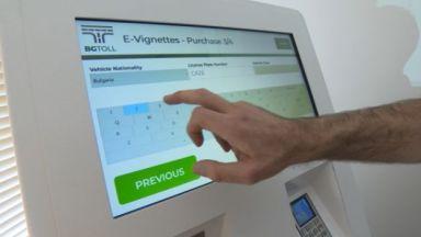 На 1 декември са възможни затруднения при продажбата на е-винетки и маршрутни карти