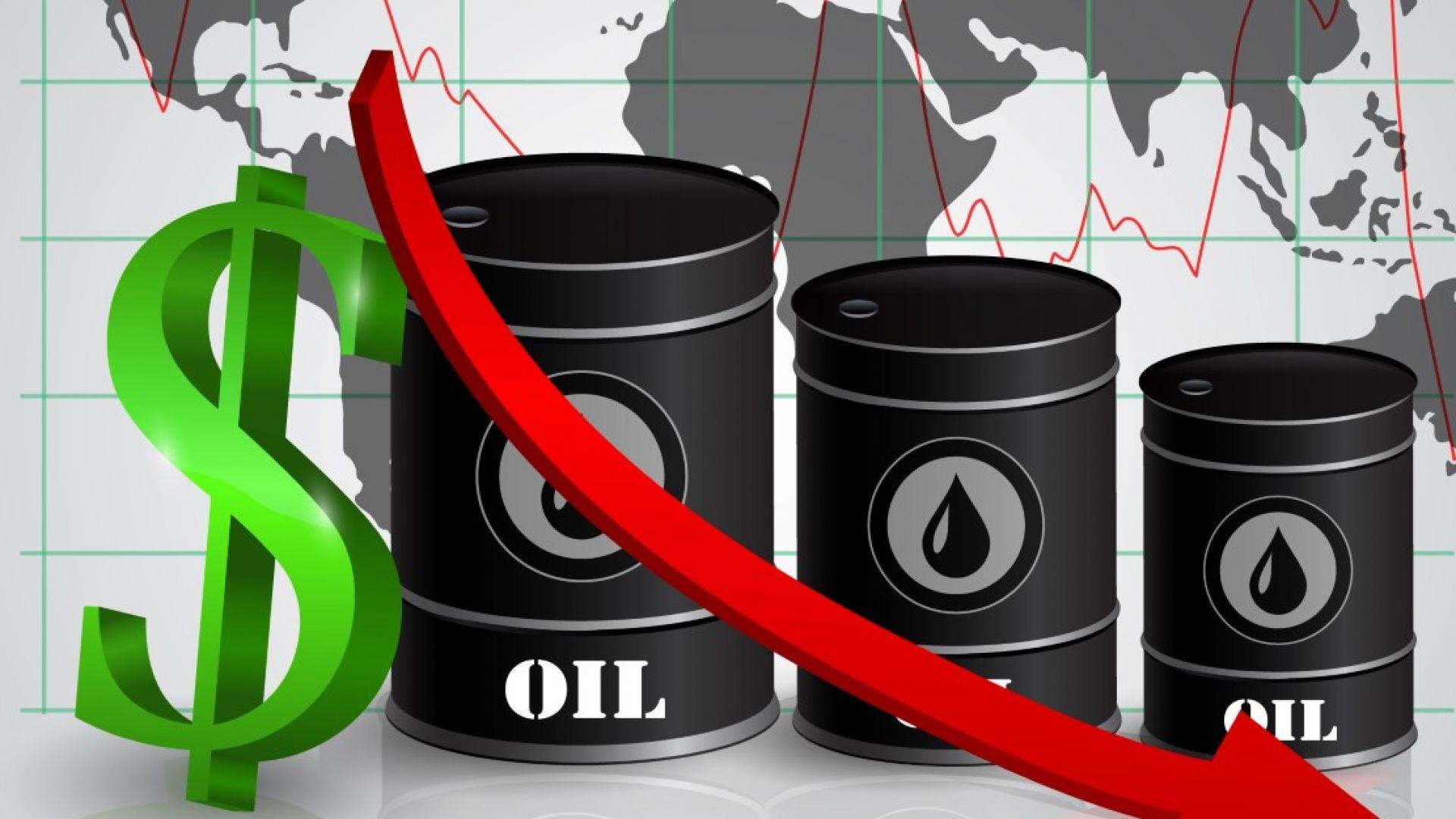 2019 година започна с понижение на цените на петрола