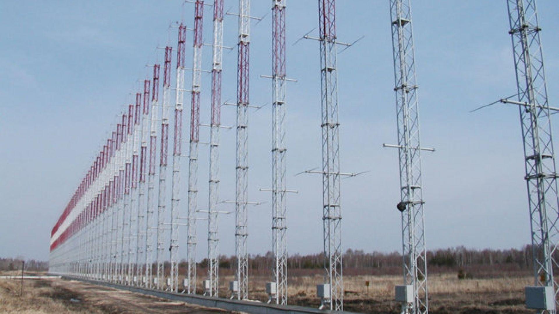 Край Калининград ще се появи радар за наблюдение на цяла Европа