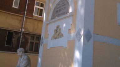 Частен съдебен изпълнител продава къщата на Яворов за 1.4 млн лева