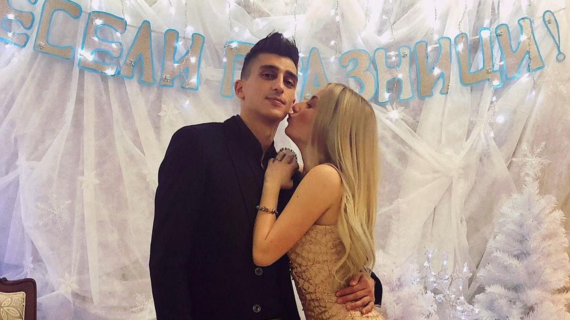 Михаела и Александър на Нова година
