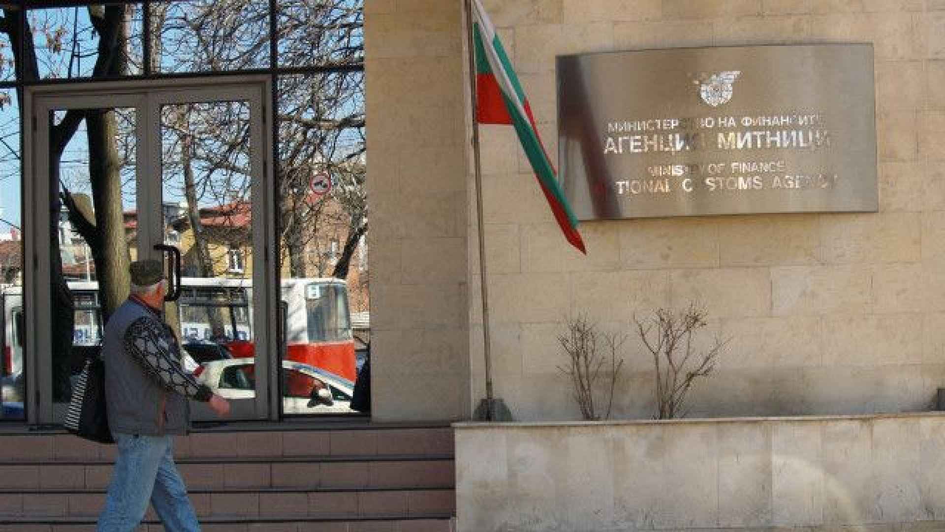 """Промени: Агенция """"Митници"""" става Централно митническо управление"""