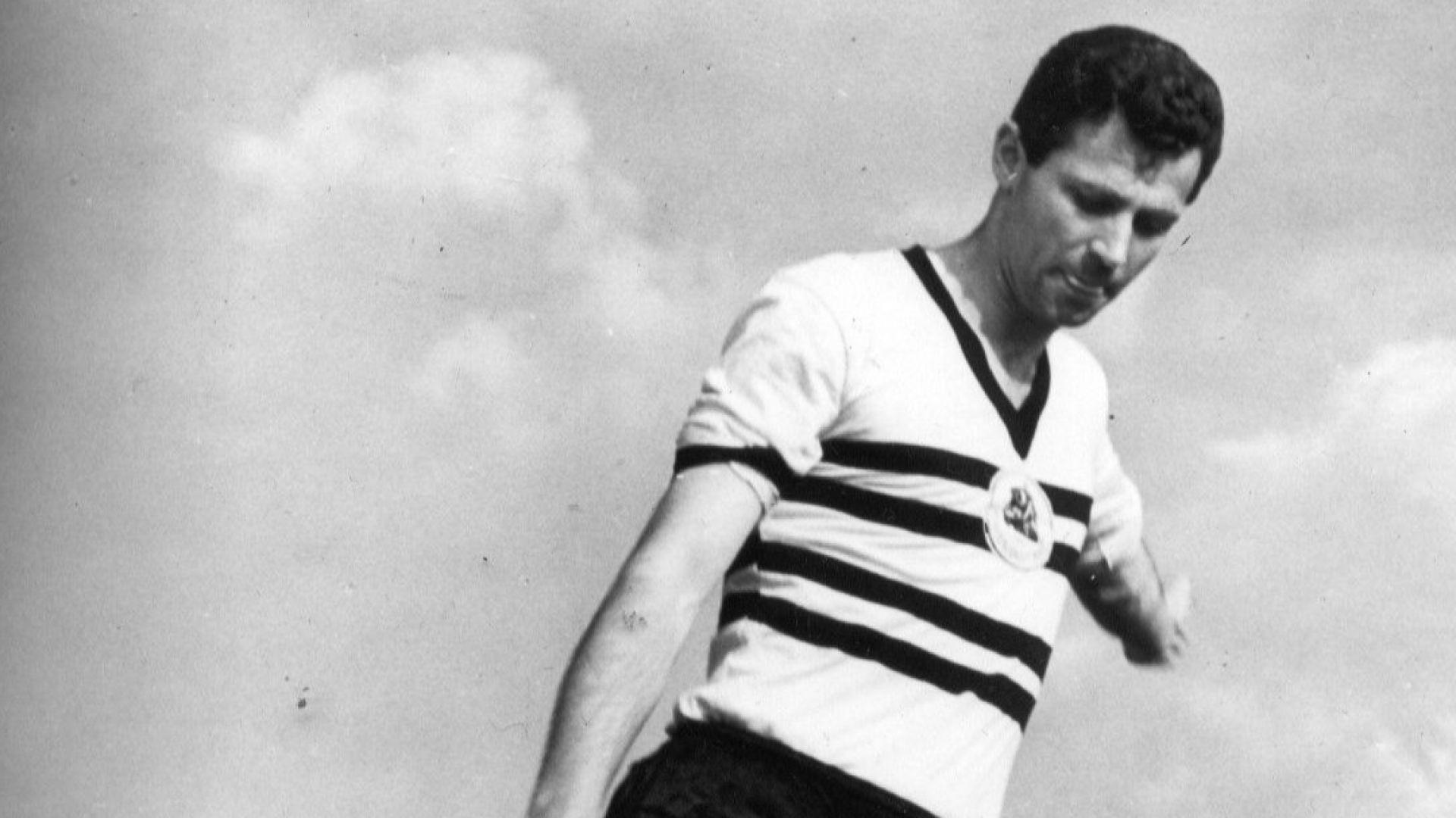 Почина бивш капитан на националния тим