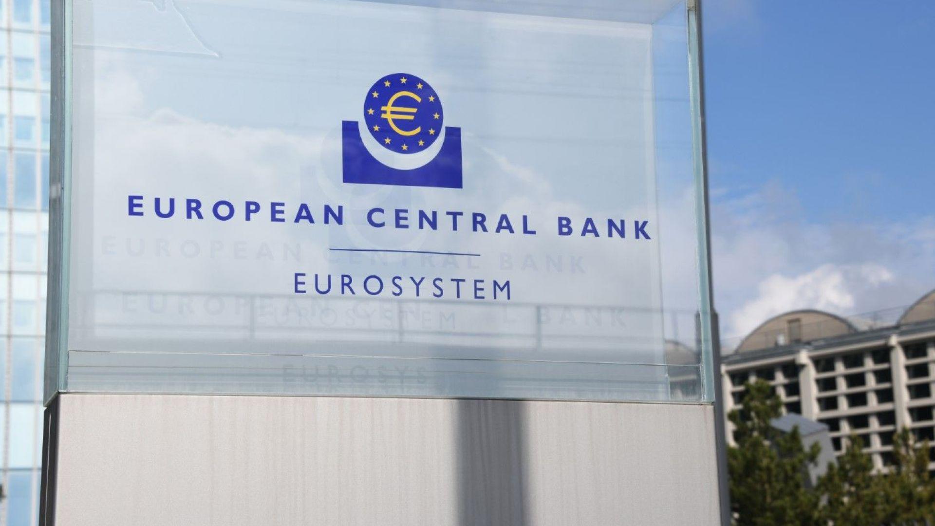 Първи банков колапс в ЕС за 2019 година