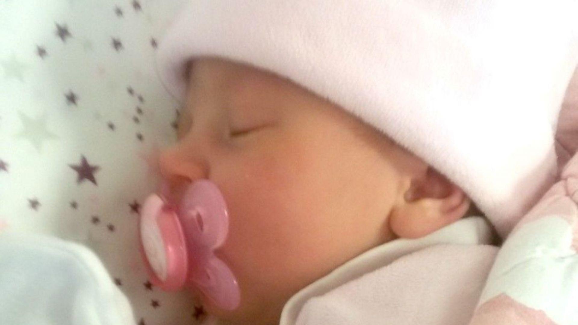Първото бебе за 2019 година, родено в Болница ВИТА, е момиченце