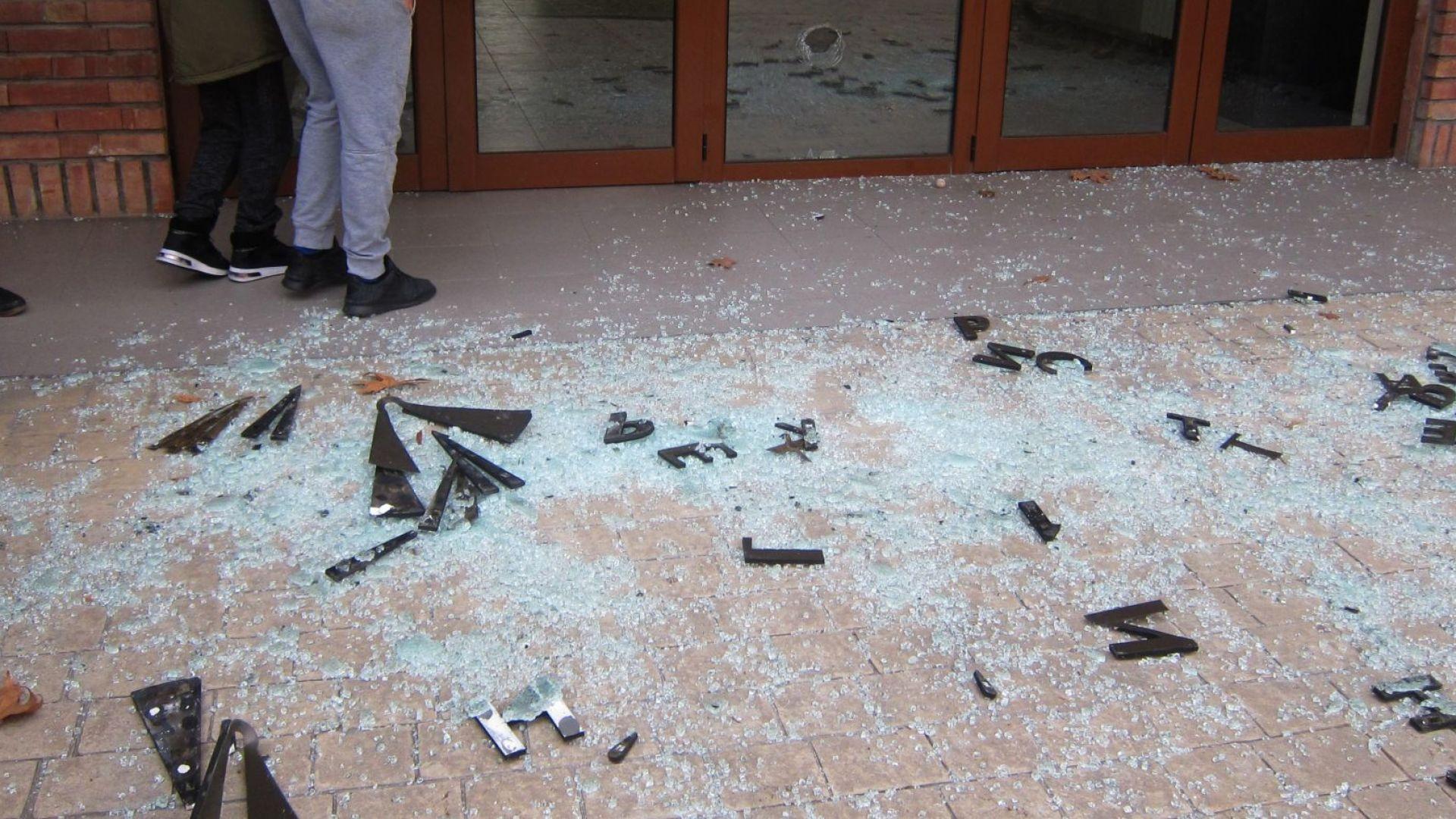Стрелба по библиотеката в Плевен