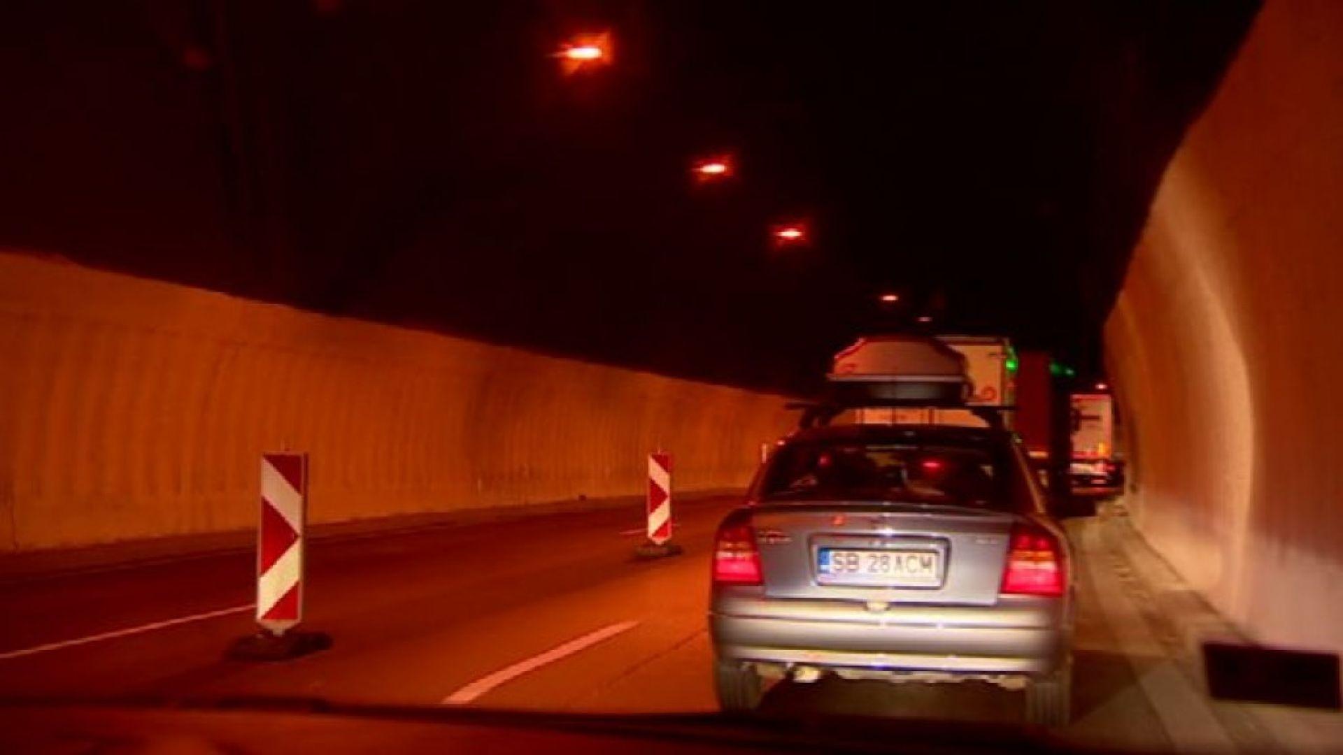 """Ремонт ограничава движението в тунел """"Топли дол"""" за половин ден"""
