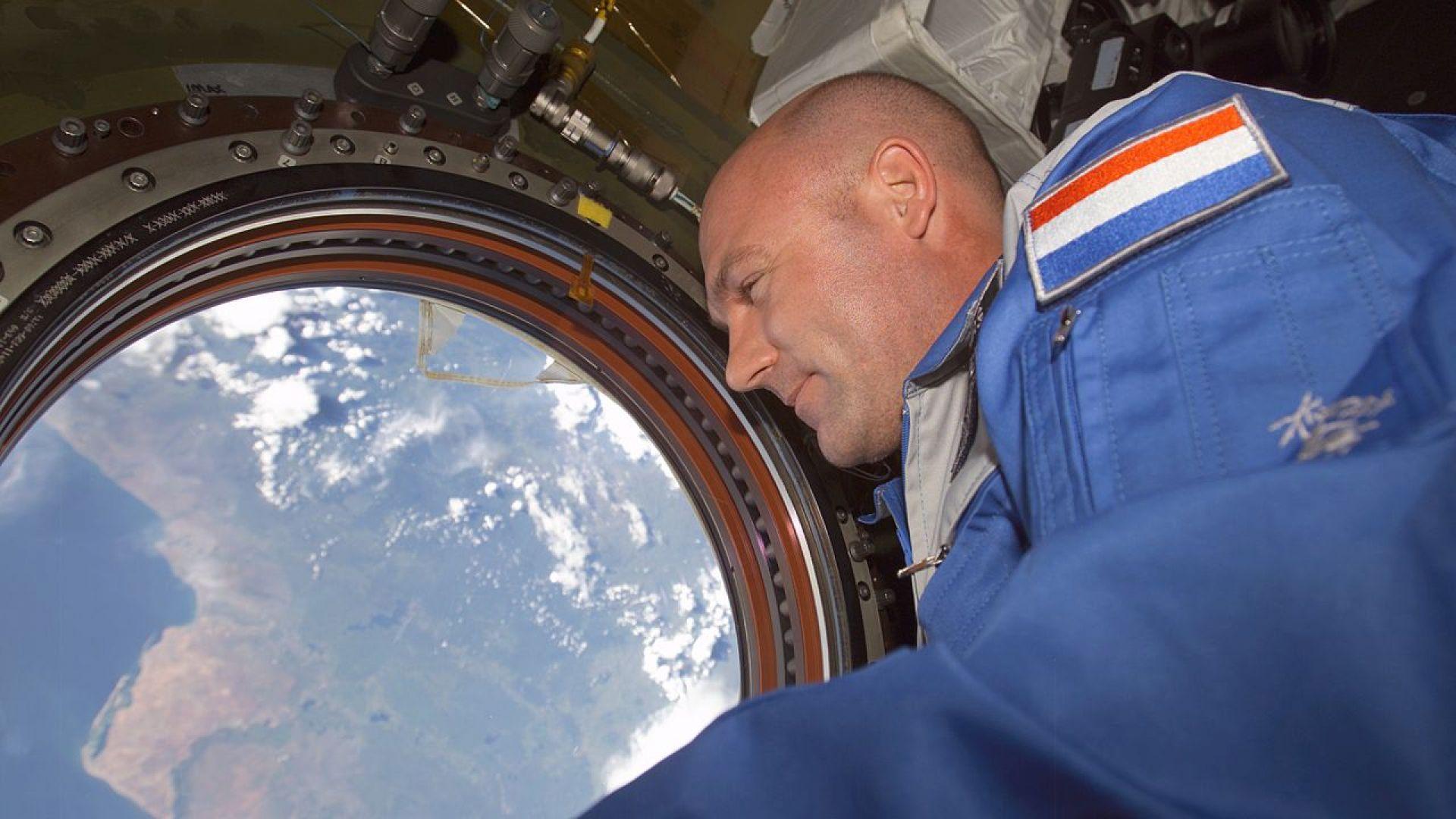 Холандски астронавт звъннал на полицията от Космоса