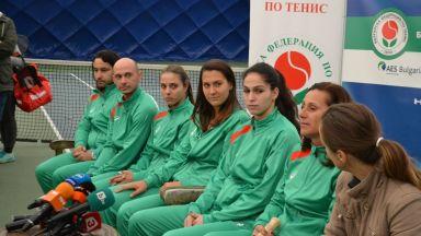 """България научи съперниците си за """"Фед Къп"""""""