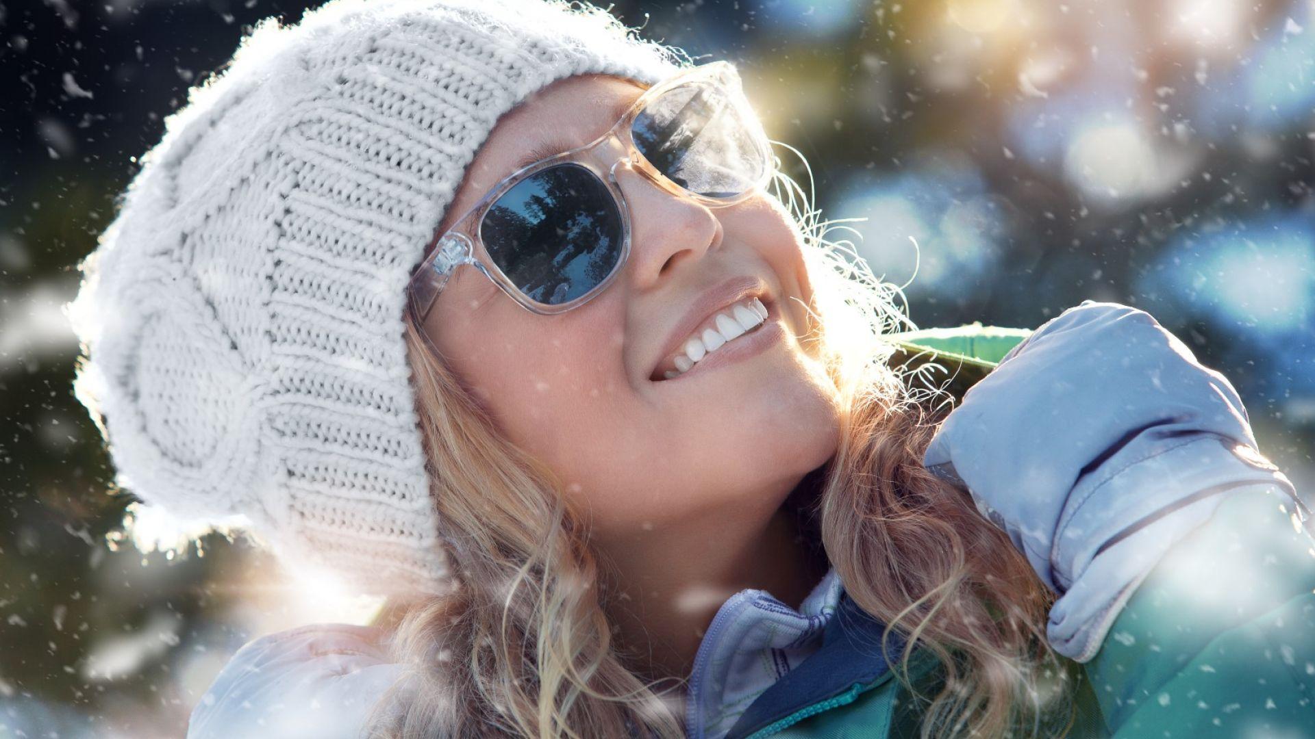 Защо трябва да носим слънчеви очила през зимата
