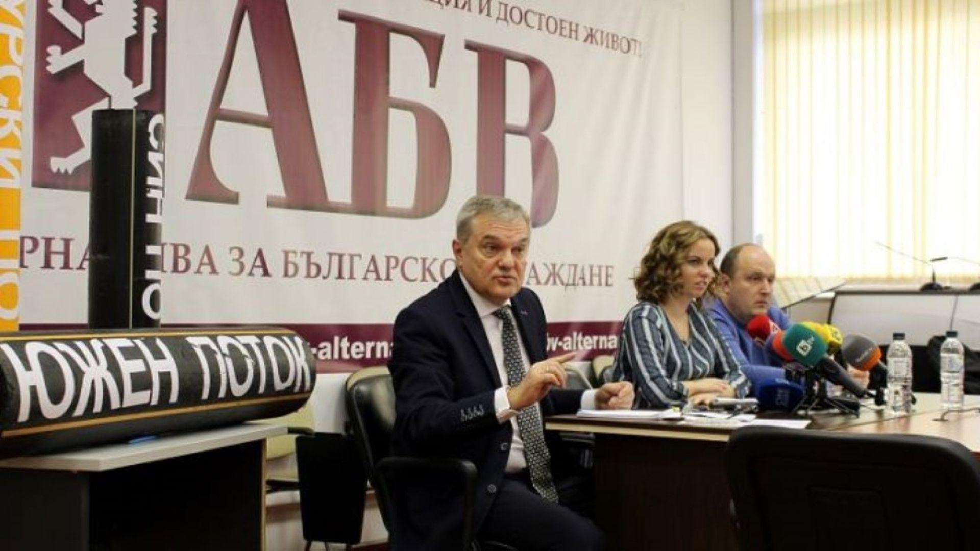 От АБВ притеснени за сигурността на Балканите