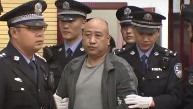 Екзекутираха китайския Джак Изкормвача
