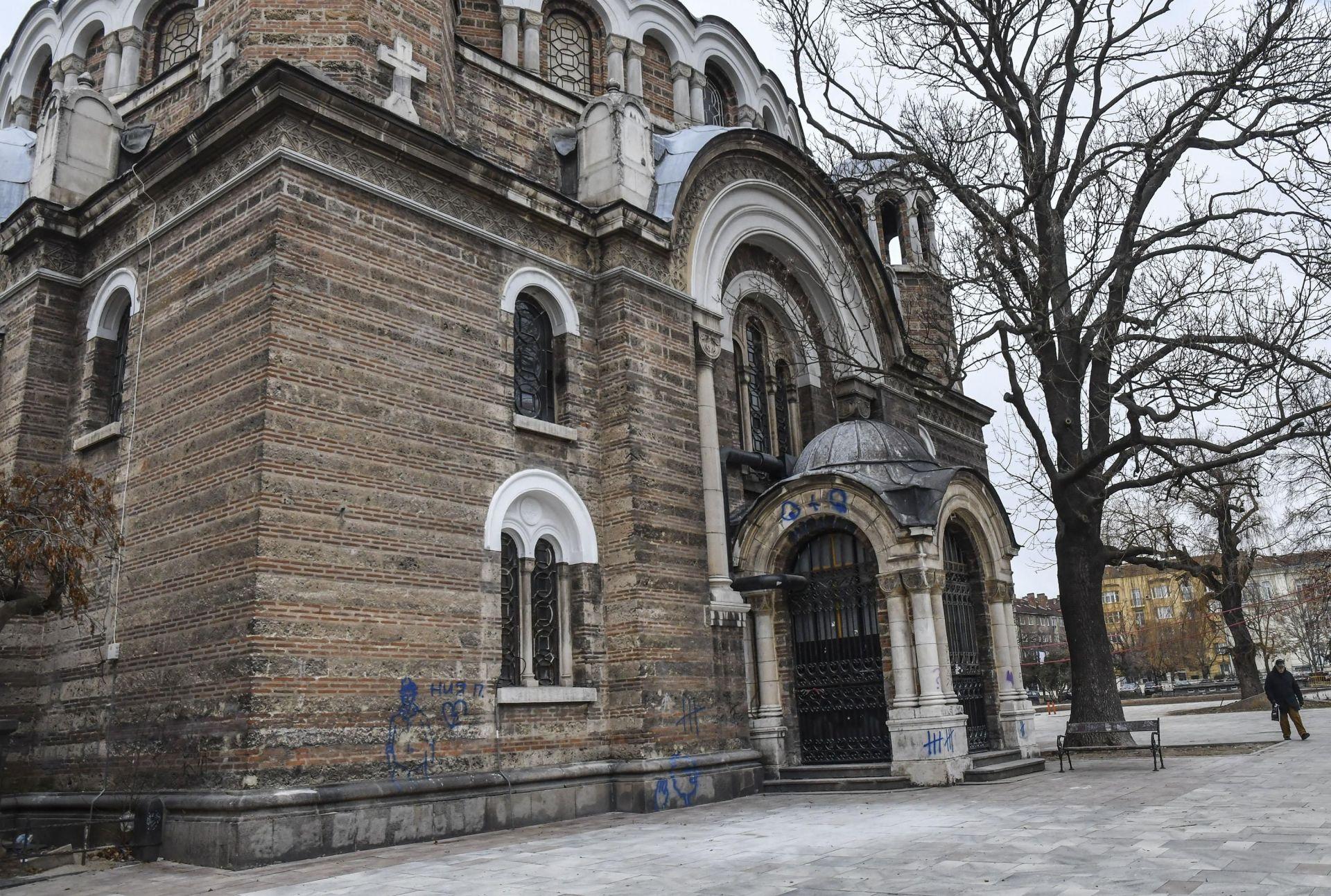 Между 1901 и 1903 година сградата е преустроена в църква