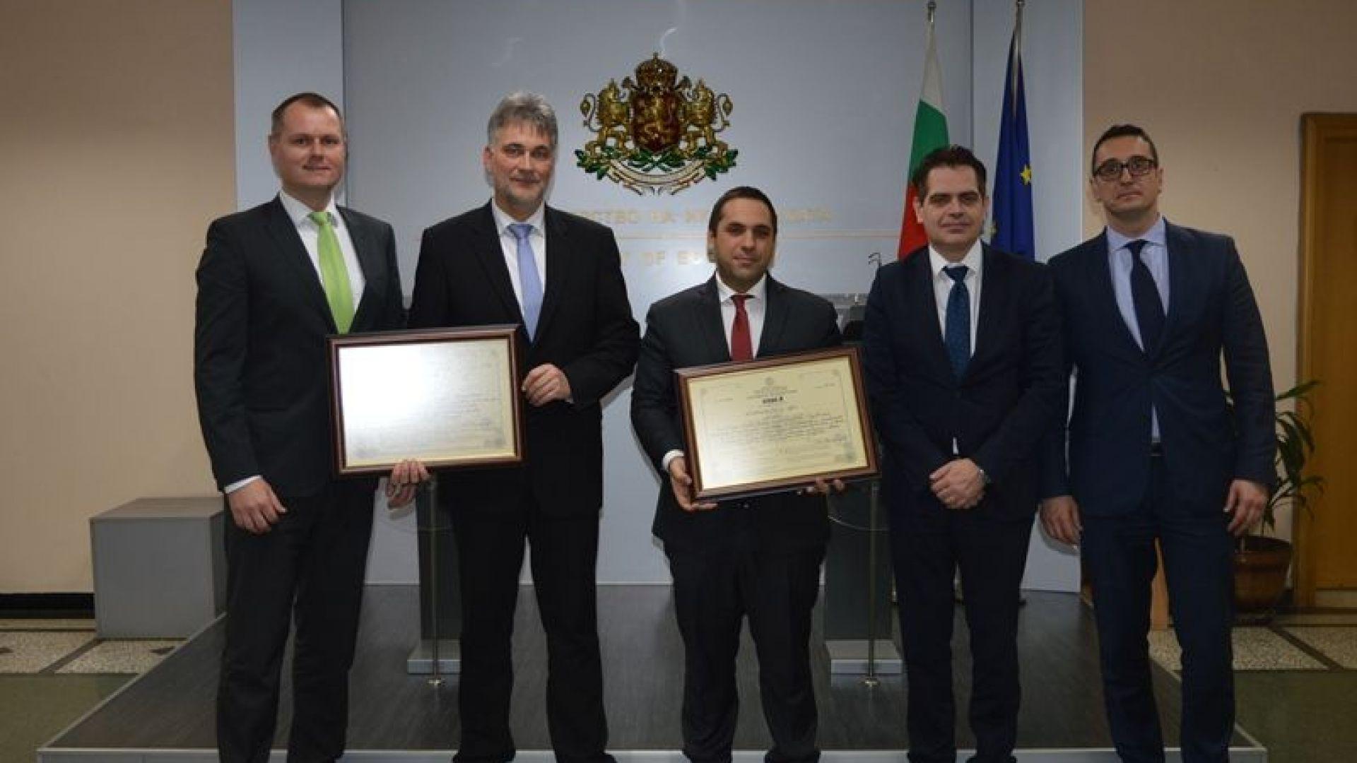 Немска компания ще инвестира 22 млн. лв. край Враца