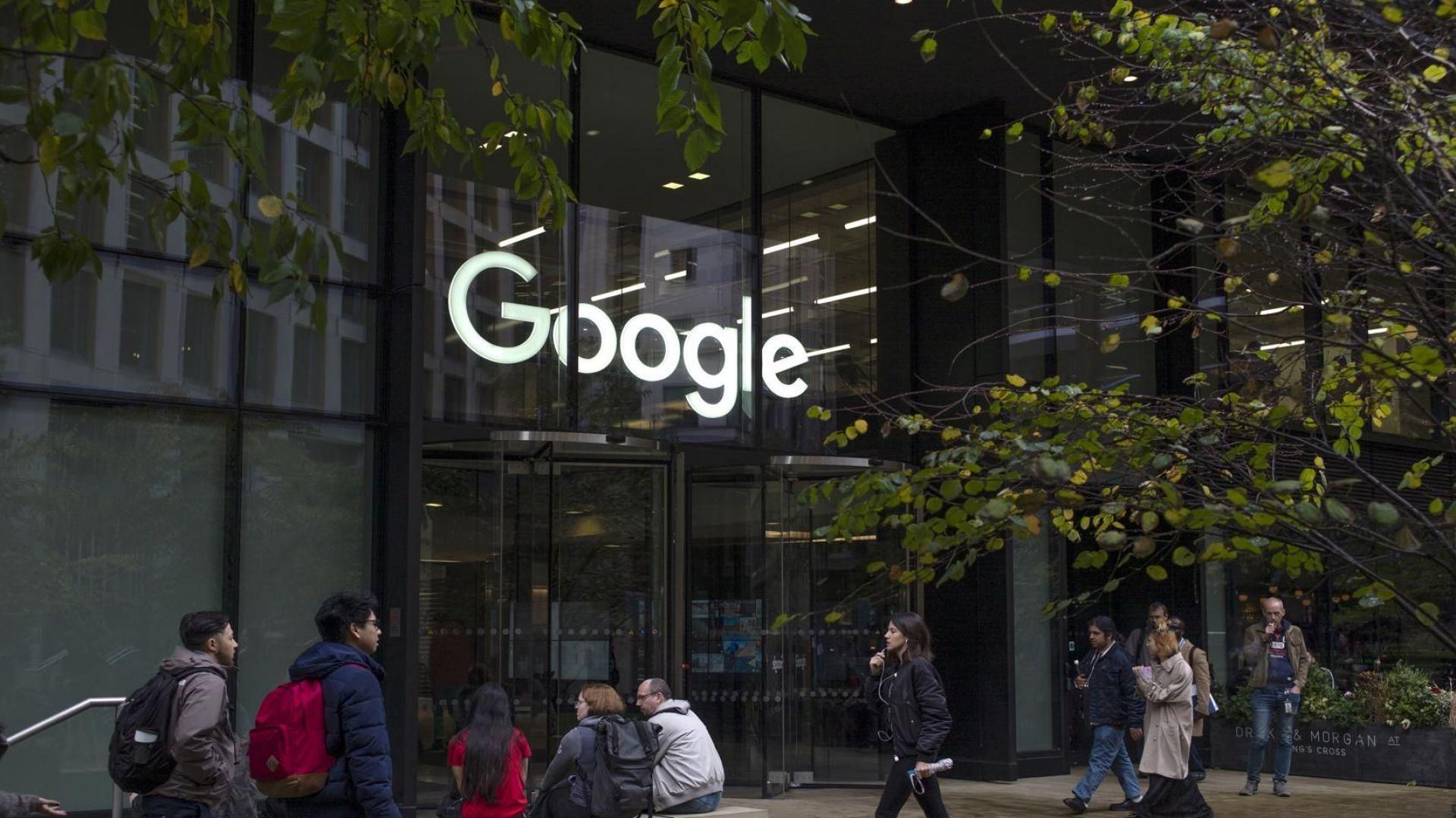 В САЩ готвят антимонополно разследване срещу Гугъл