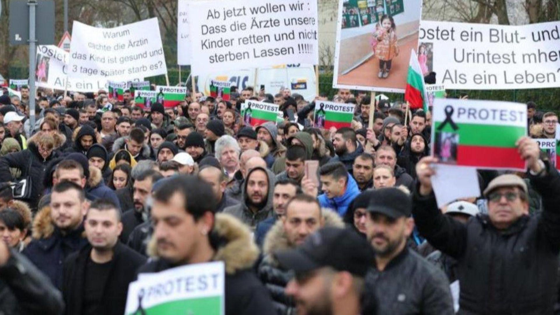 Протест в Кьолн след смъртта на 4-годишно българче (видео)