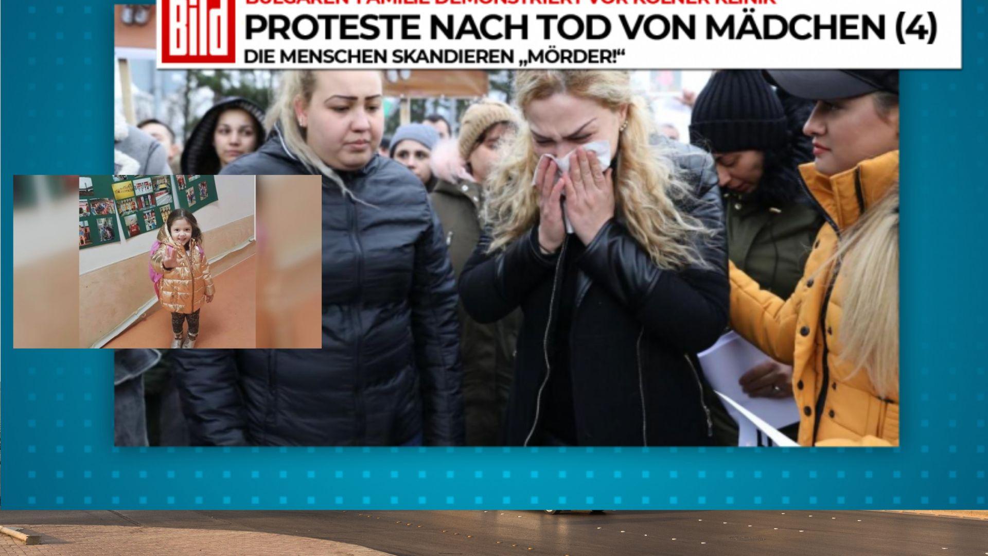 Бащата на починалото в Германия българче: Лекарите казваха само, че е ОК